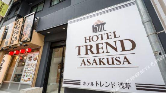 淺草特倫德酒店