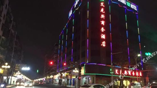 Aikesi Business Hostel