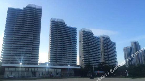 Yangjiang Hailing Islang Poly Four Seasons Holiday Apartment