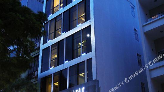A&EM Hai Ba Trung Hotel