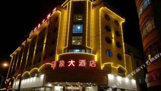 Wenshan Impession Hotel