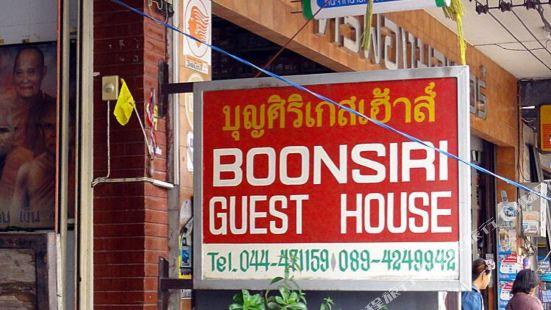 Boonsiri Guesthouse