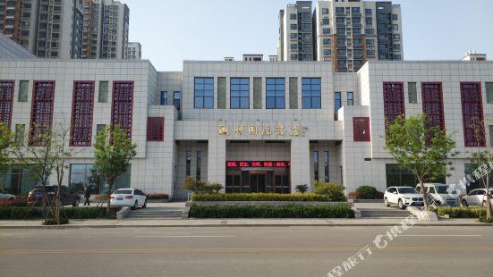 濟寧鴻順國際酒店