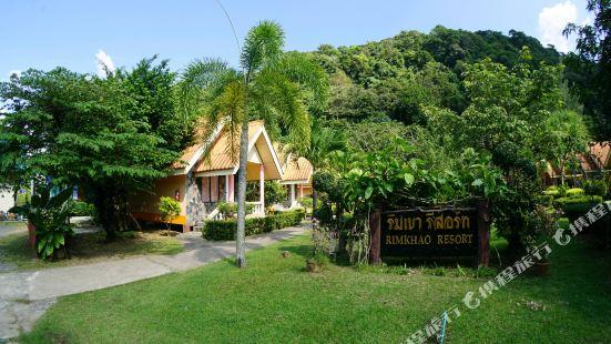 RimKhao酒店