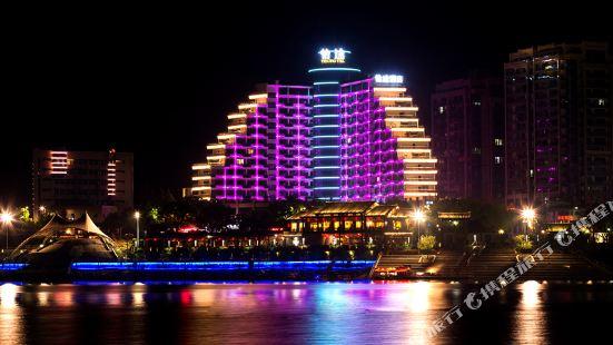 Yitu Lake View Hotel