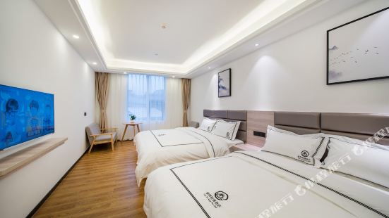 Xiamen Yingxue Light Luxury Hotel