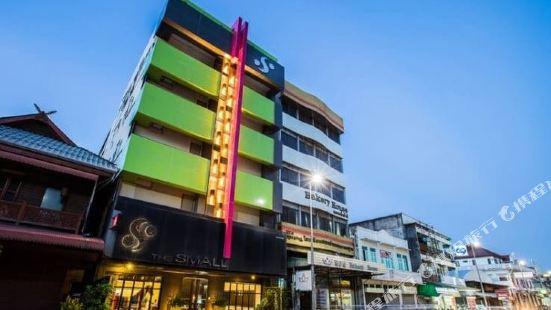 The Small Hotel Chiangmai
