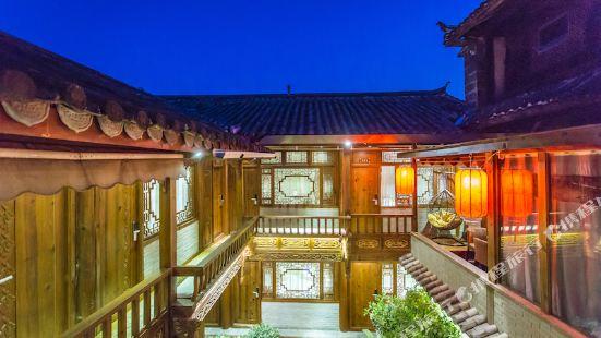 Love Lijiang Boutique Lnn (Xin hua Store)