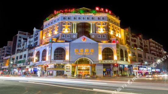 Louis Hotel(Zhongshan Block East Lihe Square Branch)