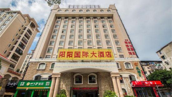 Yangyang International Hotel