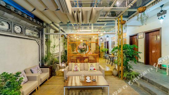 Yujing Inn