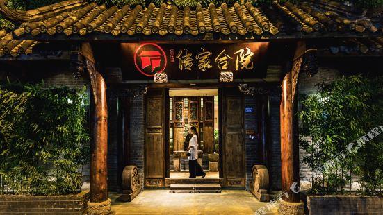 Chuanjia Heyuan Hotel