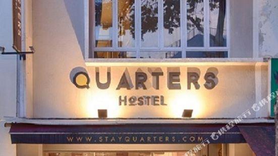 Quarters Capsule Hostel Singapore