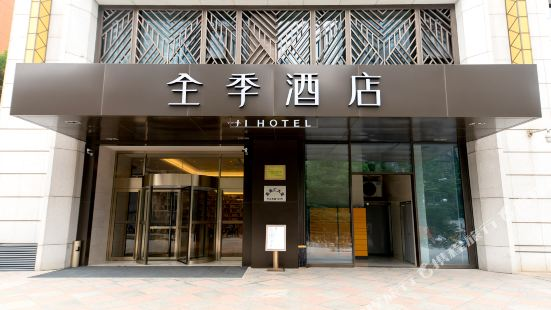 Ji Hotel (Nanjing Presidential Palace)