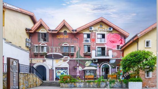 仙女山Sunshine咖啡主題酒店