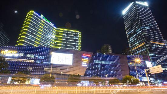 武漢光谷智選假日酒店