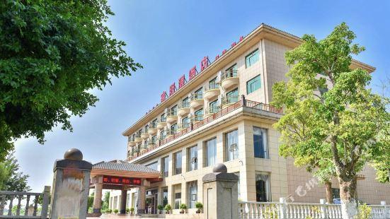 Jiapengyuan Hotel
