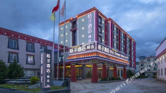 Orange Hotel Select (Shangri-La Ancient City)