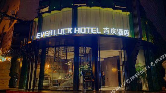 Jiqing Hotel