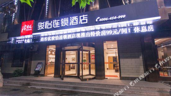 Junyi Chain Hotel (Yangzhou University South Road, Lotus Pond)