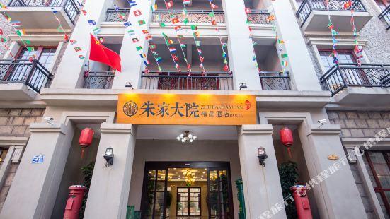 Zhujia Dayuan Hotel