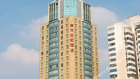Huatian Century Hotel