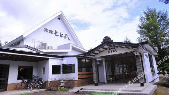 Onsen Ryokan Motoyoshi