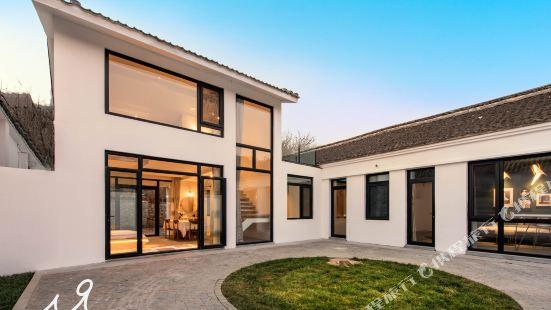 Yi Shi Yi Qu guest house