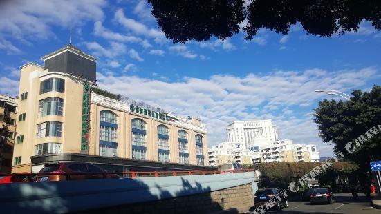 格林豪泰智選酒店(福州左海公園店)