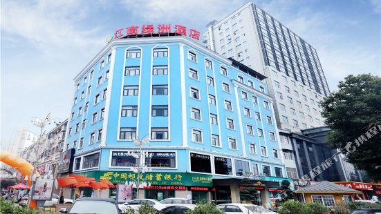 Jiang Nan Lv Zhou Hotel