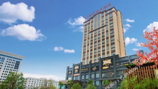 Tianhecheng Hotel