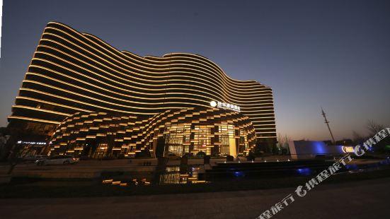 Xinhua Jian'guo Hotel