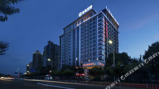 Vienna International Hotel (Yiyang High-tech Zone)