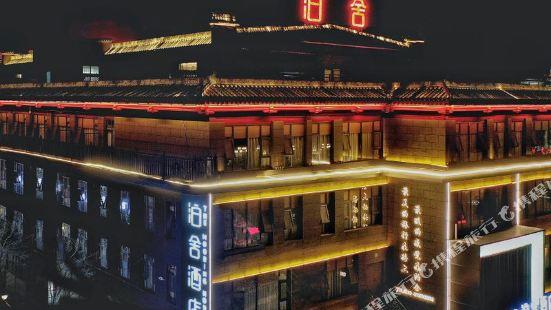 Boshe Hotel