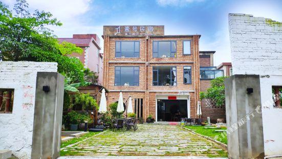 Luojiang Yihao Hostel