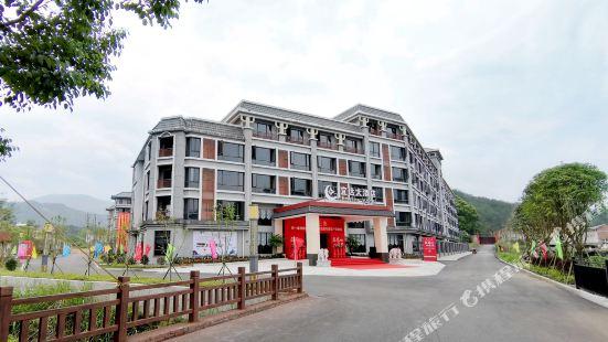 Tuyu Hotel