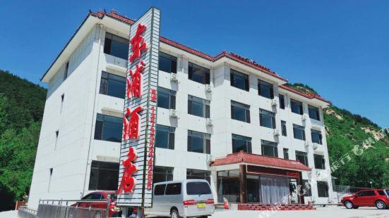 Xinglong Dong Pu Hotel