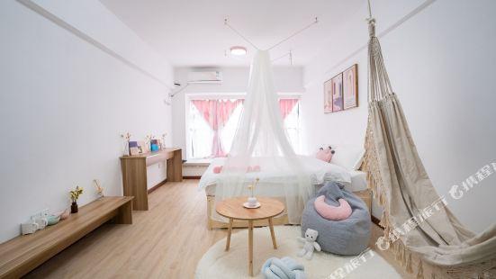 長沙以夢為馬浪跡天涯公寓
