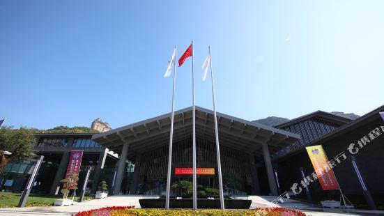 Dongtaihang Chenxi Hotel