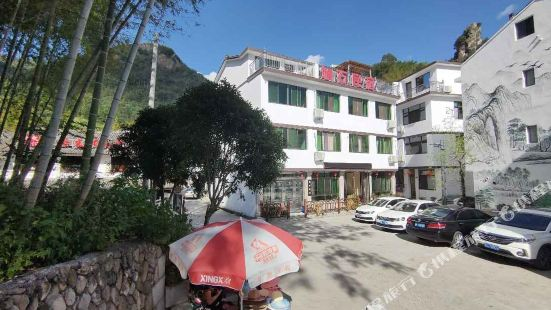 Yanshi homestay in Nanxi River, Yongjia