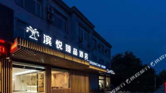 Zaozhuang Binyue Zhenpin Hotel