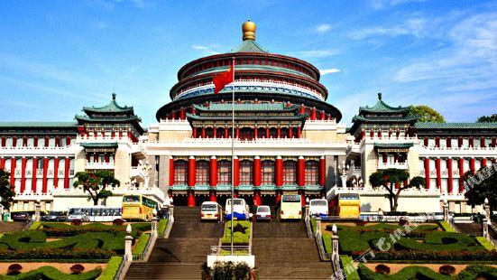 Chongqing Plaza Hotel