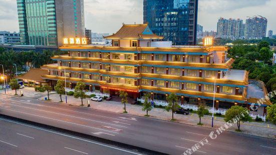 Shengyu Hotel