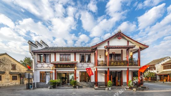 Gaochun qingqiu mountain boutique inn