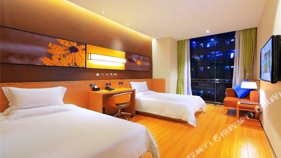 IU Hotel (Guangzhou Sports Center Linhexi Metro Station)
