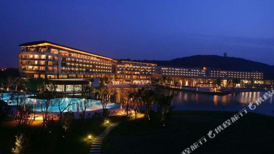 The Yuluxe Sheshan, A Tribute Portfolio Hotel
