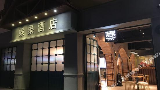 Yuguo Hotel