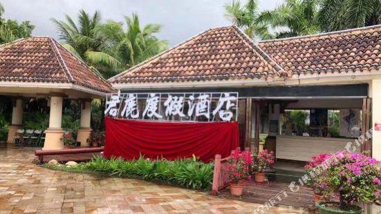 Yalong Bay Junlu Holiday Hotel