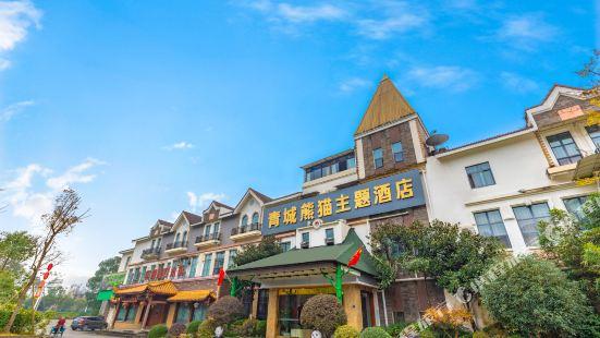 Qingcheng Panda Hotel