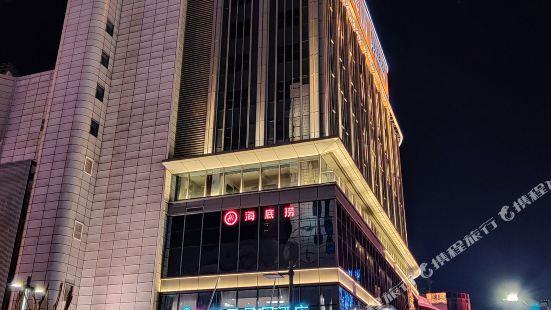 만쥐 호텔 닝보 천일광장지점